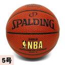 お取り寄せ お取り寄せ お取り寄せ NBA バスケットボール 5号球 スポルディング/SPALDING GOLD LOGO JBA公認球
