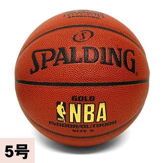 SPALDING NBA GOLD LOGO JBA official ball (ball No. 5)