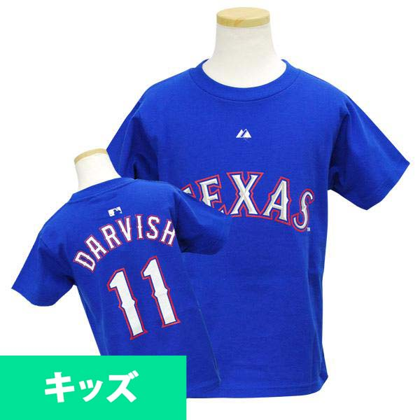 MLB Rangers #11 Yu Darvish Jr. Player T-shirt JPN Ver (blue) Majestic