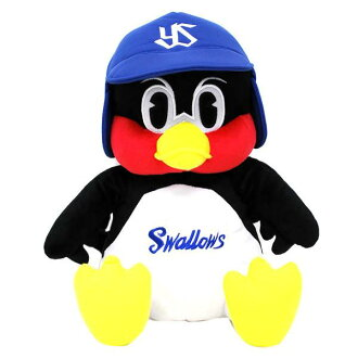 The Tokyo Yakult Swallows sitting trick saliva Kuro small (home logo)