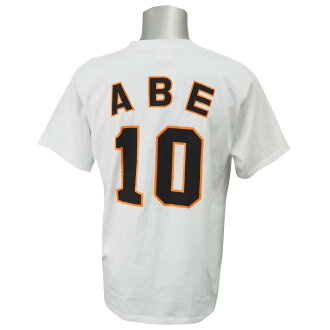 Yomiuri Giants # 10 Abe shinnosuke Jersey T shirt 2012 (home)