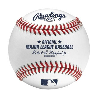 Rawlings MLB official ball