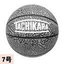 TACHIKARA バスケットボール エレファント ORIGINAL LEATHER BASKETBALL