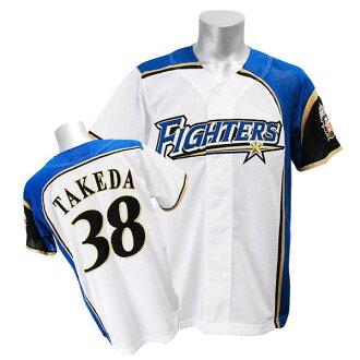 Hokkaido Japan ham # 38 Takeda WINS Albirex.s form 2011 (home) Mizuno