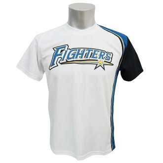 Hokkaido Japan ham fighters players tee (home) Mizuno