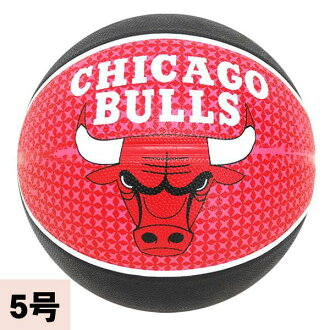 NBA Chicago Bulls TEAM RUBBER ball 2011 (Black/Red -5 No. sphere) SPALDING