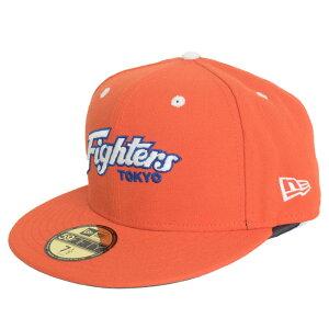 日本ハムファイターズ グッズ キャップ/帽子 Fighters ニューエラ 5950オールドロゴキャップ/帽子 Fighters
