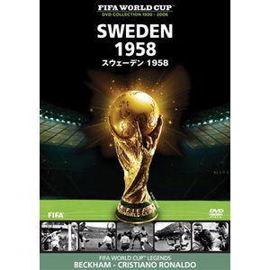 年末セールサッカーDVDFIFAWorldCup1958スウェーデン