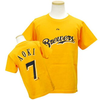 MLB Brewers Aoki Norichika T shirt gold majestic Player T shirt JPN Ver