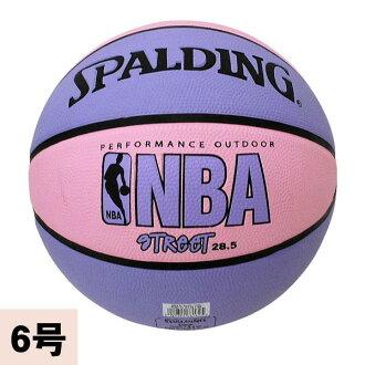 NBA STREET RUBBER ball (pink / purple -6 ball) SPALDING