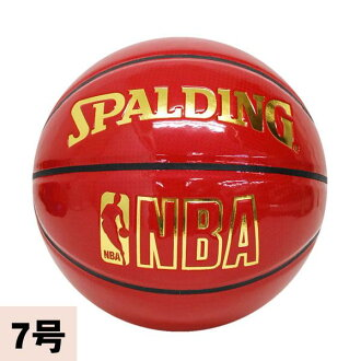 SPALDING NBA UNDERGLASS ENAMEL ball (Red -7 No. sphere)