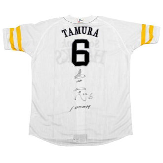 Fukuoka SOFTBANK hawks # 6 Tamura Hitoshi total 1000 hits achievement commemorative autographed signs with adidas and Jersey BBM