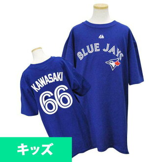 Majestic MLB Blue Jays # 66 Kawasaki munenori Jr. Player T shirt JPN Ver (blue)