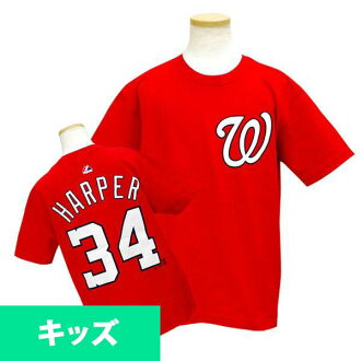 MLB National's #34 blythe Harper Youth Player T-shirt (red) Majestic