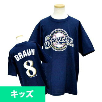 Majestic MLB Brewers # 8 Ryan Brown Youth Player T shirt (Navy /Logo)
