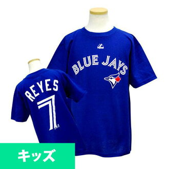 Majestic MLB Blue Jays # 7 Jose Reyes Youth Player T shirt (blue)