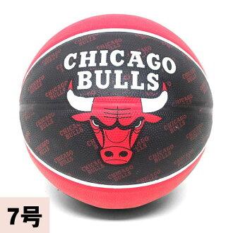 2013 (black / red -7 ball) NBA Chicago Bulls TEAM RUBBER ball SPALDING