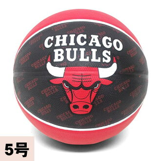 2013 (black / red -5 ball) NBA Chicago Bulls TEAM RUBBER ball SPALDING