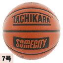 7号球 お取り寄せ TACHIKARA バスケットボール SOMECITY 2015-2016 公式球 TACHIKARA