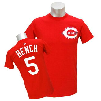 MLB reds # 5 Johnny Bench Cooperstown Player Name & Number t-shirt (red)-Majestic