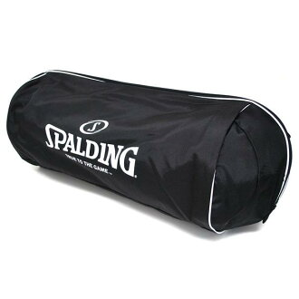 Trio Ball bag (black / white) SPALDING