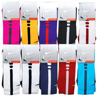 Nike BB hyper E basketball crew socks