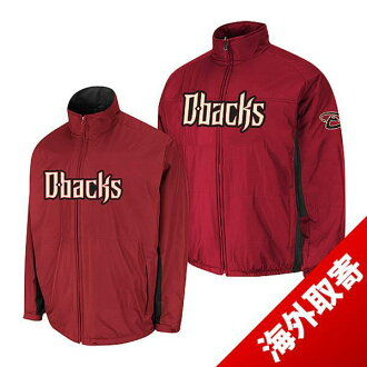 -1 MLB Arizona Diamondbacks Authentic Triple Climate 3-In On-Field jacket (brick) Majestic