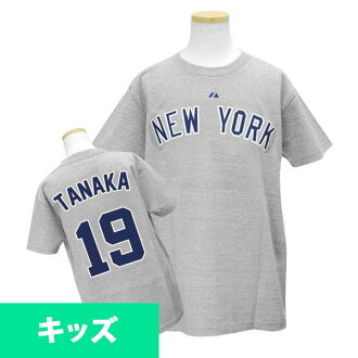MLB Yankees #19 Masahiro Tanaka Youth Player Road T-shirt JPN Ver (gray) Majestic