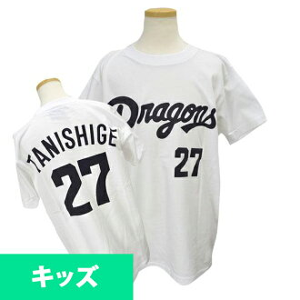 2014 Chunichi Dragons #27 Motonobu Tanishige number T-shirt uses (home)