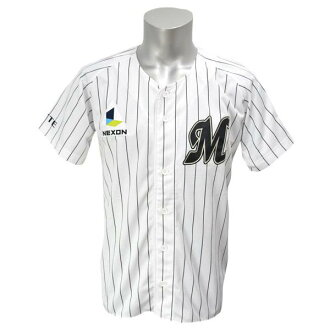 Chiba Lotte Marines replica uniform (home) Descente