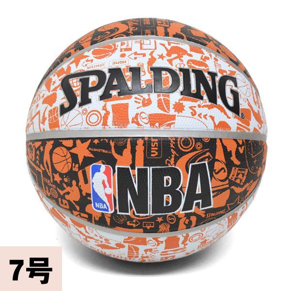 NBA バスケットボール スポルディング/SPALDING グラフティ【7号球】