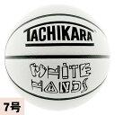 お取り寄せ タチカラ/TACHIKARA バスケットボール ホワイト ハンズ