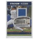 MLB ヤンキース 松井秀喜 スタジアム カード 2008 Stadium Club Stadium Slices トップス/Topps