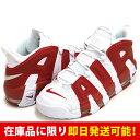 ナイキ / Nike エア モア アップテンポ AIR MORE UPTEMPO ホワイト
