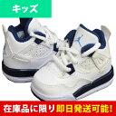 籃球 - ナイキ ジョーダン / Nike JORDAN エアジョーダン 4 レトロ LS キッズ AIR JORDAN 4 RETRO LS BT ホワイト