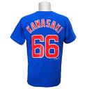 MLB カブス 川崎宗則 プレーヤー Tシャツ (日本サイズ) マジェスティック/Majestic