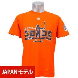 MLB マーリンズ イチロー メジャー通算3000安打達成記念 シルエット Tシャツ 日本モデル マジェスティック オレンジ