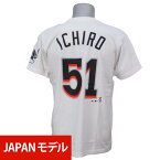 MLB マーリンズ イチロー メジャー通算3000安打達成記念 ネーム&ナンバー Tシャツ 日本モデル マジェスティック ホワイト