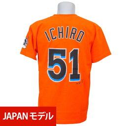 MLB マーリンズ イチロー メジャー通算3000安打達成記念 ネーム&ナンバー Tシャツ 日本モデル マジェスティック オレンジ