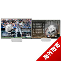 お取り寄せ MLB マーリンズ イチロー 3000安打達成記念 シルバーコインカード ハイランドミント