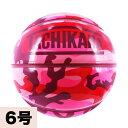 タチカラ/TACHIKARA バスケットボール 6号球 ピンクカモ【6号球】
