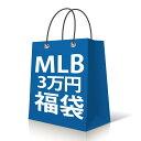 Mlb-161110fku02_1