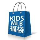 ご予約 ご予約 MLB 2017 福袋 1万 ユース