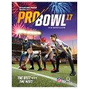 ご予約 NFL プロボウル 2017 オフィシャル プログラム