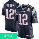 お取り寄せ NFL ペイトリオッツ トム・ブレイディ ユース スーパーボウル LI ゲーム ユニフォーム ナイキ/Nike ネイビー