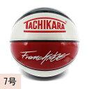 籃球 - お取り寄せ スピナーズ フランチャイズ バスケットボール TACHIKARA(タチカラ) レッド/ブラック/ホワイト