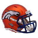 お取り寄せ NFL ブロンコス ブレイズ レボリューション スピード ミニ フットボール ヘルメット リデル/Riddell