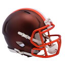 NFL ブラウンズ ブレイズ レボリューション スピード ミニ フットボール ヘルメット リデル/Riddell