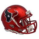 NFL テキサンズ ブレイズ レボリューション スピード ミニ フットボール ヘルメット リデル/Riddell
