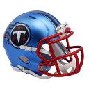 NFL タイタンズ ブレイズ レボリューション スピード ミニ フットボール ヘルメット リデル/Riddell【190731解】